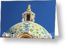 Church Dome And Blue Sky Greeting Card