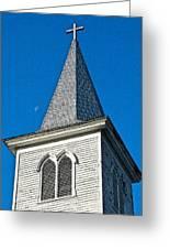 Church Drawing Greeting Card