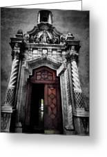 Church Entrance Greeting Card