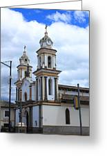 Church Facade Greeting Card