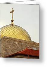 Church Golden Dome Greeting Card