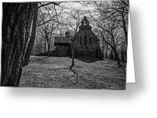 Church Hill Greeting Card