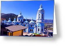 Church In Banos Ecuador Greeting Card by Al Bourassa
