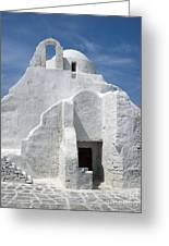 Church In Mykonos Greeting Card