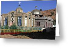 Church Of Our Lady Mary Of Zion Greeting Card