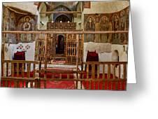 Church Of The Apostles Greeting Card