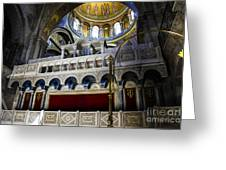 Church Of The Holy Sepulchre Interior Greeting Card