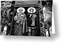 Church Of The Saviour On Spilled Blood, Saint Petersburg #3.    Black And White Greeting Card