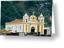 Church Of The Transfiguration Quetzaltenango Guatemala 2 Greeting Card