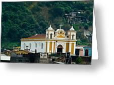 Church Of The Transfiguration Quetzaltenango Guatemala Greeting Card