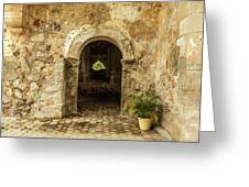 Church Ruins At El Rosario, Sinaloa Greeting Card