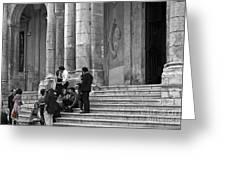 Church Step Lovers Greeting Card