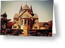 Church To Worship The Living God Catus 1 No. 1 H B Greeting Card