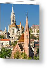 Churches In Budapest Hungary Greeting Card