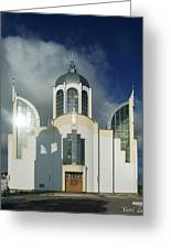Church Of St. Peter And Paul, Ukraine Greeting Card