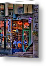 Cigar Store Greeting Card