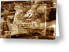Cigars 7 Greeting Card