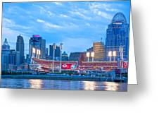 Cincinnati All Star Game  Greeting Card
