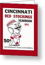 Cincinnati  Reds 1953 Yearbook Greeting Card