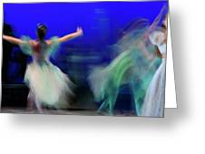 Cinderella And Fairy Godmother Dancing With Green Fairies In Bal Greeting Card