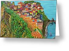 Cinque Terre, Ocean Seascape Art Greeting Card