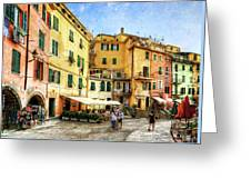 Cinque Terre - Vernazza Main Street - Vintage Version Greeting Card