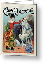 Cirage Jacquot And Cie - Vintage French Advertising Poster Greeting Card