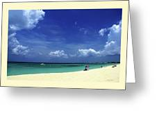 Circle Of Clouds On Grand Cayman Greeting Card