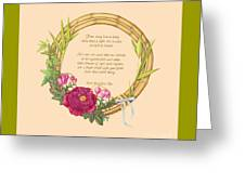 Circle Of Love Greeting Card