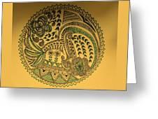 Circular Artwork Greeting Card