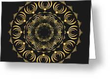 Circularity No 1575 Greeting Card