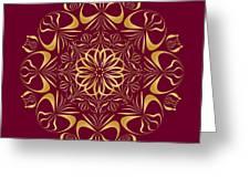 Circularity No 1655 Greeting Card