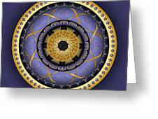 Circularium No. 2555 Greeting Card
