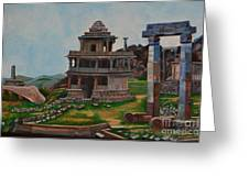 Cithradurga Fort Greeting Card