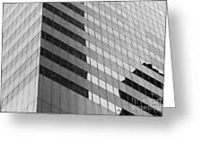 Citigroup Facade IIi Greeting Card
