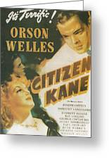 Citizen Kane - Orson Welles Greeting Card