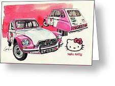 Citroen Dyane Hello Kitty Greeting Card