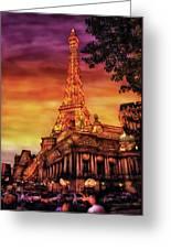 City - Vegas - Paris - The Paris Hotel Greeting Card