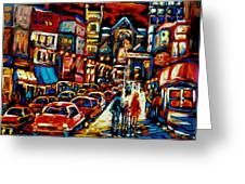City At Night Downtown Montreal Greeting Card