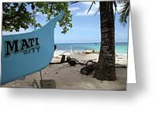 City Beach Greeting Card