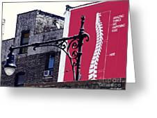 City Exoskeleton Greeting Card