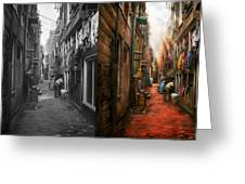 City - Germany - Alley - The Other Half 1904 - Side By Side Greeting Card
