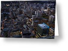 City Of Toronto Downtown After Sunset Greeting Card