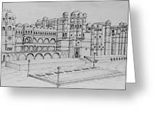 City Palace Of Udaipur  Greeting Card