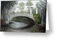 City Park Bridge Greeting Card