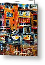 City Pier - Palette Knife Oil Painting On Canvas By Leonid Afremov Greeting Card