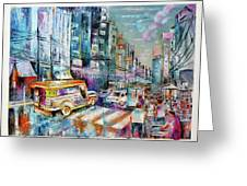City Road Greeting Card