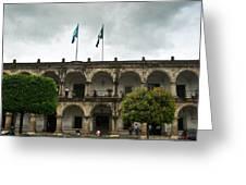 City Square Antigua Guatemala Greeting Card