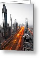 City Veins Dubai Greeting Card