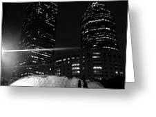 City Walk Greeting Card